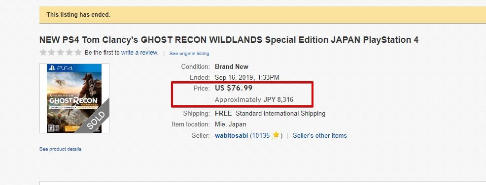 ebay無在庫