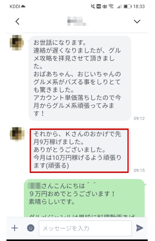 buzzビデ王の評判